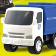 北海道中央バスやパトカーのかわいい食玩プルバックカーが登場!収集車はハッチの開閉ギミック付き!Amazonで予約受付中!!