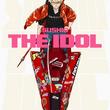「やっぱすしおじゃなきゃ駄目なんだ」アニメーターすしお待望の画集『SUSHIO THE IDOL』発売!