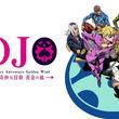 """「ジョジョ」最終話でまたも特殊OP ジョルノの""""DIOポーズ""""が話題に"""