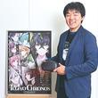 『東京クロノス』を制作するMyDearest――VR1本で勝負を続けるゲーム業界の新鋭がVRで切り拓く、新たなゲームの世界とは……?