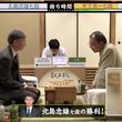 北島忠雄七段が勝利 次局は千田翔太七段と対戦/将棋・叡王戦段位別予選