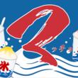 マッチョが筋肉をふんだんに使い削ったカキ氷を提供する、『マチョ氷inマルイ』をマルイ4店舗にて期間限定で開催します!