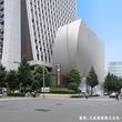 2020年5月28日、SOMPO美術館が誕生します。