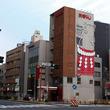 """名古屋が誇る味噌カツの名店「矢場とん」には、""""隠れた名品""""なるものが存在した!"""
