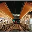 明日7/31 池上線旗の台駅「木になるリニューアル」が竣工 都内の鉄道施設としては初となるCLTを採用――東急電鉄