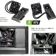 サイコム、デュアル水冷PC「G-Master Hydro」にRTX 2070/2080 Superモデル