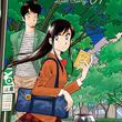 原秀則が描く新たな恋愛物語「しょうもない僕らの恋愛論」、島本和彦も推薦