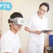 介護研修VRサービス「ケアブル」、介護事業者向けに提供開始