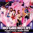 Poppin'Party×SILENT SIREN「NO GIRL NO CRY」本日発売!