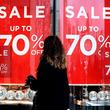 独小売売上高指数、6月は2006年12月以来の高い伸び