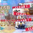 累計150万DL以上の人気ゲーム「スカイガレオン」シリーズ最新作『蒼天のスカイガレオン』のリリース日が8月1日に決定!