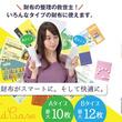 【GUAPO(グアポ)】 \ありそうでなかった!/ 財布に入れるタイプのインナーカードケースが登場!2種類セットでいろんな財布に対応可能!