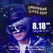 活動10周年を迎える「__(アンダーバー)」初の主催フェス、『UNDERBAR FES 2019』が8月18日、CLUB CITTA'にて開催!!