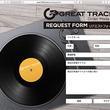 アナログレコードにしてほしい曲は? ソニー・ミュージックダイレクトが企画募集