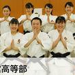 【2019年高校総体】志学館高等部 少林寺拳法部