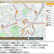 ACCESS、外回り業務の働き方改革を推進する、新しい動態管理サービス「Linkit(R) Maps」を、8月1日より提供開始