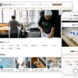 """世界から注目される""""日本の食文化""""とその旅を紹介 日本初のフードツーリズム特化メディア「SHOYU」(しょうゆ)8月1日オープン!"""