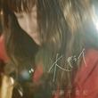 佐藤千亜妃、主演務めた映画「CAST:(キャスト)」主題歌を配信リリース