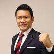 須藤元気が国会に初登院、議員の立場で格闘技界に貢献したいこと