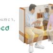 マゴと一緒でも安心できる空間づくりに施設用什器「Combi magodocoボックスシートGR11」2019年10月発売