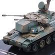 """""""スカイシューター""""こと87式自走高射機関砲の1/72スケールキットがフジミ模型から2両セット&台座付きの特別仕様で登場!"""