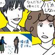 """「凪のお暇」実は似た者同士、凪と慎二の""""すれ違い""""を検証してみた 高橋一生はこのドラマの""""裏主役""""だ"""
