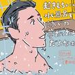 錦糸町ニューウイング水風呂の魔力「サ道」2話 裸の男たち(原田泰造、三宅弘城、磯村勇斗)を見ているだけで「ととのう」サウナトランス・ドラマってことですか?