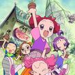 魔法少女アニメの金字塔! シリーズ歴代最高視聴率を記録したシリーズ2作目!「おジャ魔女どれみ#」が初ブルーレイBOX化!