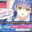 株式会社エイシス、コミックマーケット96に出展!! ボイスドラマの魅力を広める缶バッジを無料配布!