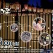 『丸森町最大の観光イベント』第31回「齋理幻夜」を開催!(8月10日(土)17:30~21:00)