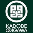 新東名島田金谷IC周辺賑わい交流拠点 施設名称「KADODE OOIGAWA」に決定。大井川鐵道新駅設置も関係者間で合意!