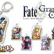 『Fate/Grand Order』より「とびだすたいる! アクリルキーホルダー」の発売決定!