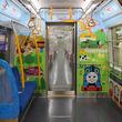 都営地下鉄に「トーマスの子育て応援スペース」が設置。育児応援の機運醸成めざす