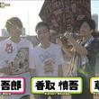 灼熱の太陽の下『ななにー』生放送がスタート 稲垣吾郎は派手なデザインの日傘を手に持つ