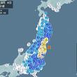 宮城県、福島県で震度5弱 津波の心配なし