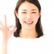 日本初!自宅で簡単に「卵巣年齢」をチェックできるキット発売