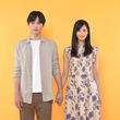 福士蒼汰、10月期TBS系金曜ドラマで主演!菜々緒とは初共演