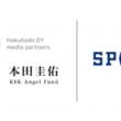 スポーツインターネットメディア「SPORTS BULL(スポーツブル)」を運営する株式会社運動通信社の資本業務提携について