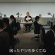 三遊亭円楽がスーツ姿で最近のサラリーマンに嘆き節!?