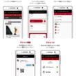 チャレットソリューション第4弾 トレンド情報をトップテン形式で配信するアプリ「トップテンチャレット」Android版の提供開始