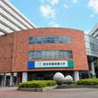 東京医療保健大学「東が丘看護学部」「立川看護学部」 2020年4月設置予定