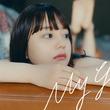 Kan Sano、初映像出演のNANAMIを起用した「My Girl」MV