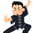 ブラック企業の元ヤン上司を合気道と中国拳法で返り討ちにしてみた結果