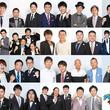 『ENGEIグランドスラム』8.17に4時間超生放送! 第1弾出演芸人発表