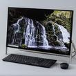 家族で使える一体型PC「ESPRIMO WF1/D1」カスタムモデルの性能をチェック