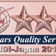 カスタマーセンターがHDI格付けベンチマーク「モニタリング」において最高評価の三つ星を2年連続で獲得