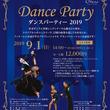 【オークラ千葉ホテル】社交ダンス愛好家が集う「ダンスパーティー2019」開催