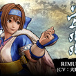 PlayStation(R)4/Xbox One向け剣戟対戦格闘ゲーム『SAMURAI SPIRITS』 DLCキャラクター「リムルル」を本日配信開始!
