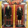 『マスカレード・ホテル』木村拓哉&長澤まさみ着用の衣裳を8.6から期間限定展示!