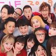 野沢直子、吉本坂46でプリクラ撮影「ばばあのくせに参加してみた」